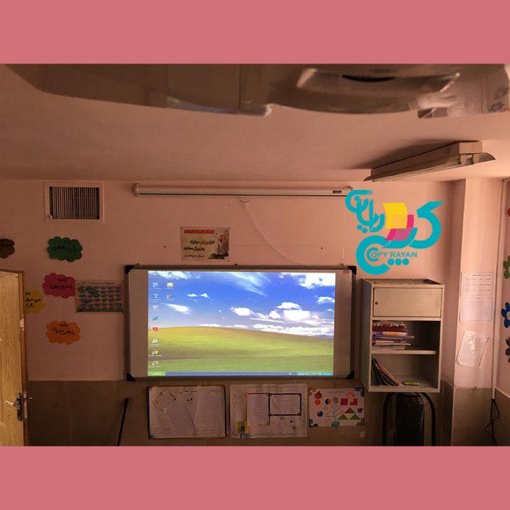 هوشمند سازی مدارس پرده نمایش تخته هوشمند دیتا ویدیو پروژکتور