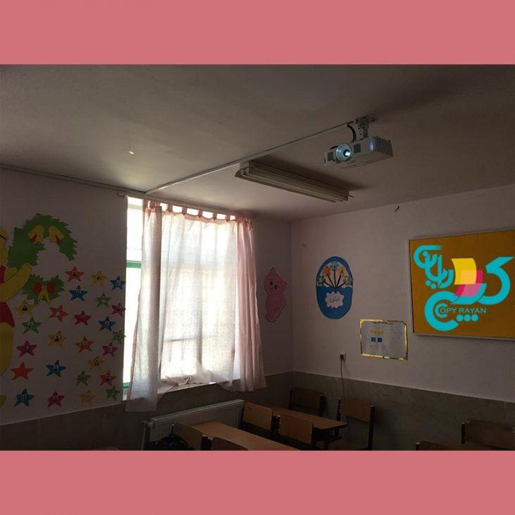تخته هوشمند پرده نمایش دیتا ویدیو پروژکتور هوشمند سازی مدارس
